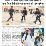 Punjab Kesari 22 feb